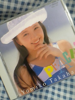 Good-P