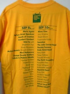 ハイドパークのTシャツ
