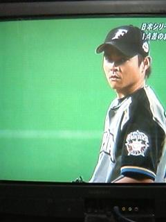 2006年日本シリーズ第1戦