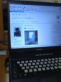 旅先のノートパソコン
