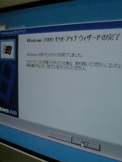 Windows2000