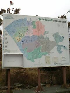 旧上九一色村の別荘地