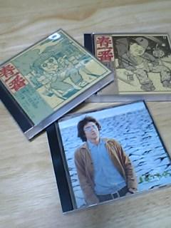 アルバム3枚