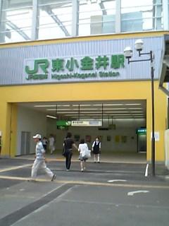 東小金井駅南口