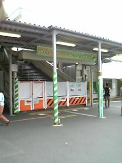 東小金井駅北口