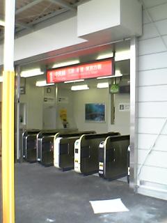 東小金井駅北口の改札