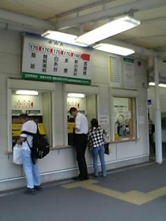 多摩川線切符売り場