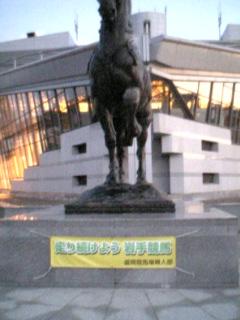盛岡競馬場・入り口そばの像