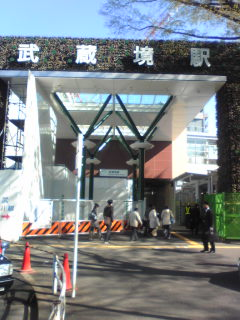武蔵境駅南口・朝