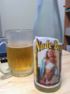 ヌードビール