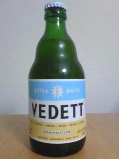 ヴェデット・エクストラ・ホワイト