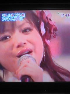 小泉瑠美1