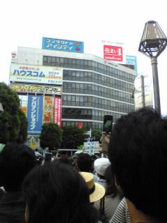 麻生首相の演説