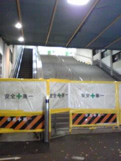 閉鎖された階段