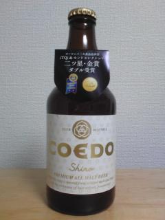 COEDO白