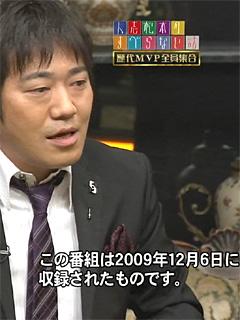 メッセンジャー黒田