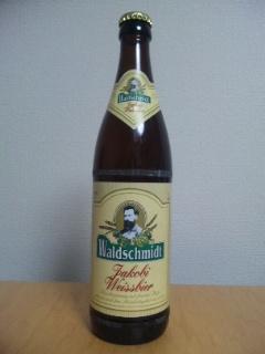 ヴァルトシュミット・ヤコビヴァイスビール