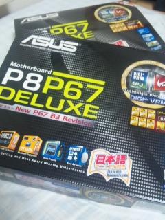 P8P67 DELUXE