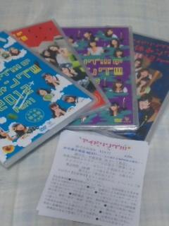 夏休みング2012