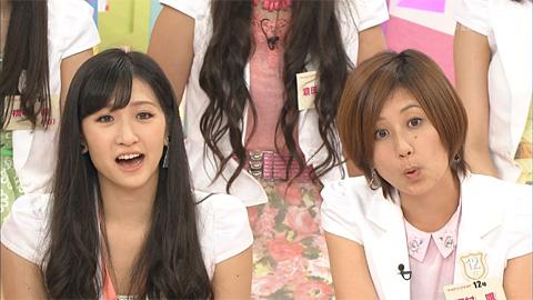 横山さんと河村さん