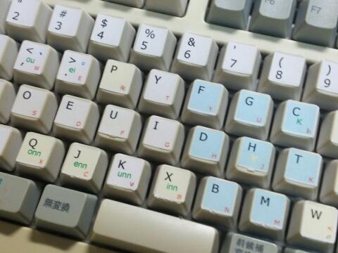 シールを貼ったゲートウェイのキーボード