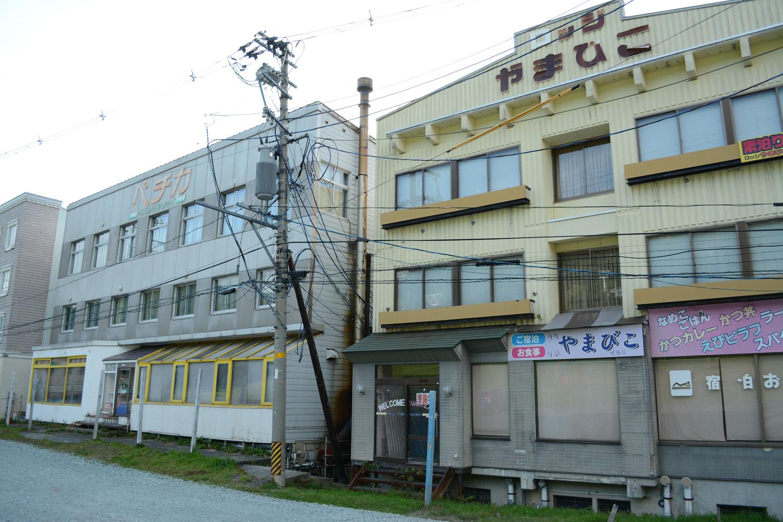 http://folky.saloon.jp/image/170922zao4.jpg