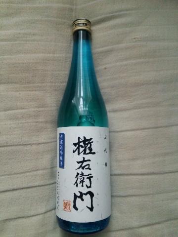 米沢で買った日本酒