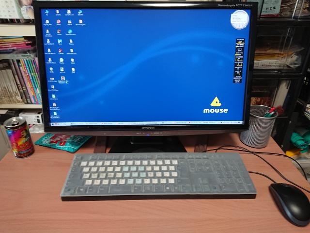 モニターとキーボード
