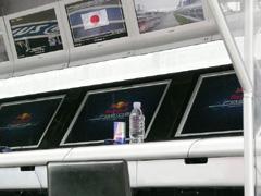 2009suzuka01s.jpg