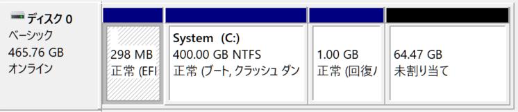 新システムディスク